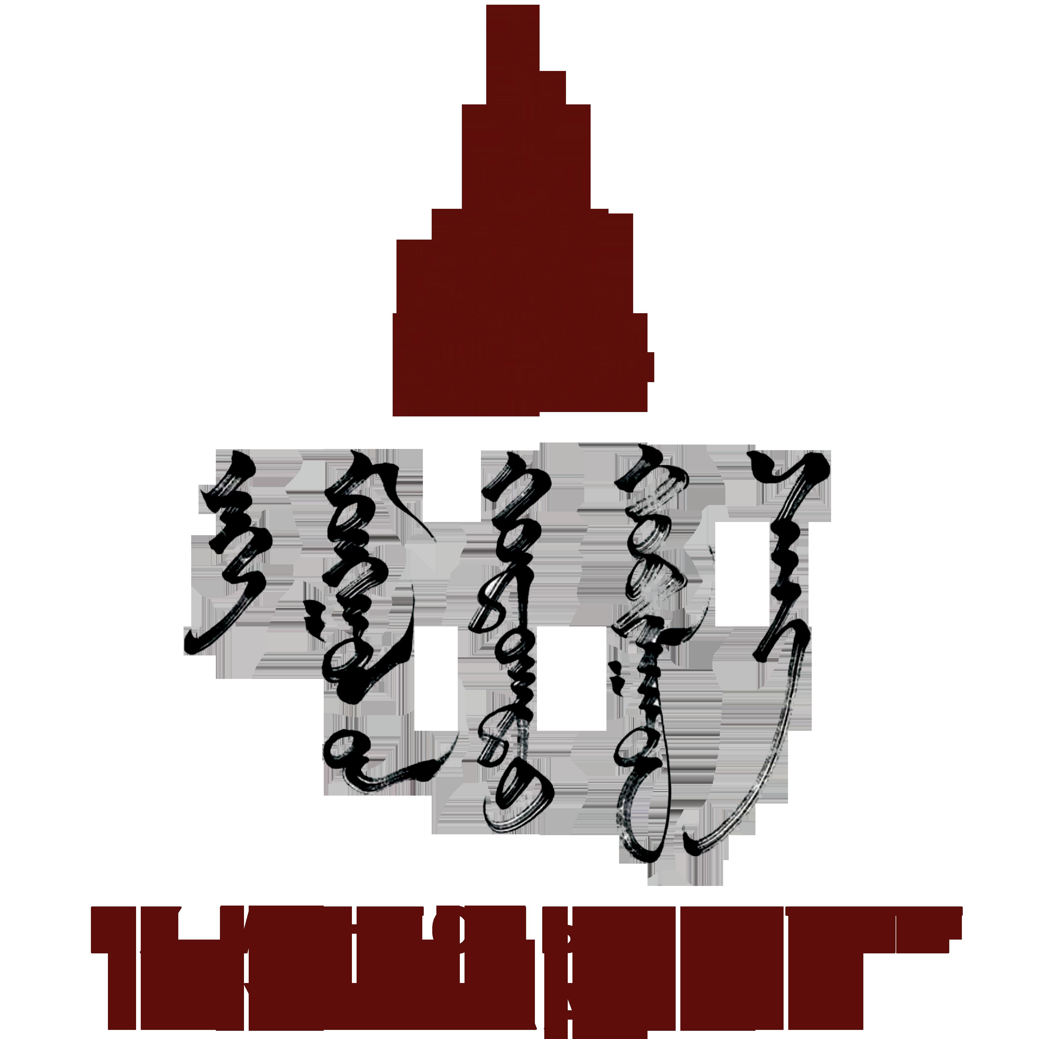 Их Монголын Хутагт Хувилгаад Сан
